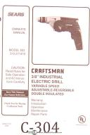 """Craftsman 3/8"""" Industrial Electric Drill, Owner's Manual Year (1993)"""